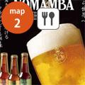 """焼酎・日本酒・梅酒・ビールを製造・販売しております有田ポーセリンパークの宗政酒造です。今回出展品のオススメは地ビールNOMAMBAです。佐賀の人々による佐賀のビールを!NOMAMBA(のまんば)はそんな思いが集まって誕生した佐賀のクラフトビールです。こいはどがんしてでん """"のまんば"""" いかんですよ!"""