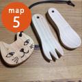 屋久島から有田へ移住してきたものづくりご夫妻。主に、猫をモチーフにしたお土産品などを製作・販売しています。第1回目の内山百貨店をきっかけに、今年4月にオープン。毎週土、日を中心にお店を開けているので、遊びにきてくださいね。