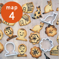 <3Dプリンターでつくる、オリジナルクッキー型> 平成最後のクリスマスまであとちょうど1か月! 今年はいつもと趣向を変えて、パーティを彩る 世界で一つだけのオリジナルクッキーを作ってみませんか? 3Dプリンターを使えば、あなたの描いた絵がクッキーの型に早変わり!チョコペンで模様やメッセージを書き込めば、さらにバリエーションが広がります! 料 金:1個¥1,500、ペア(2個)¥2,500 チョコペン1個付き!/ 所要時間:1時間~/ 受付時間:10:00~16:00/ 定 員:1日20名程度。