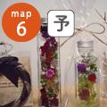 クリスマスに似合うような花材を主に用意したハーバリウムワークショップです。(※花材は、赤や白緑などのアジサイ&木の実類など限定したものになりますm(_ _)m※)。所要時間約30分。L(150ml角瓶1000円)。S(100ml角瓶500円) 在庫なくなり次第終了。予約優先にさせていただきます。niko-niko.hotmot.93@ezweb.ne.jp Instagram:@kumiiiii77より予約受け付けております