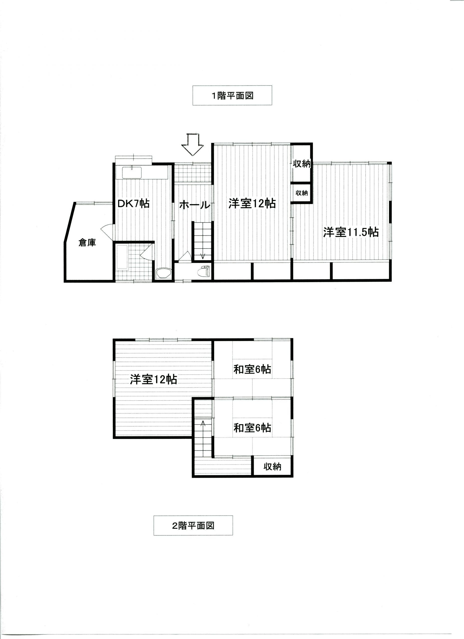 間取り図1